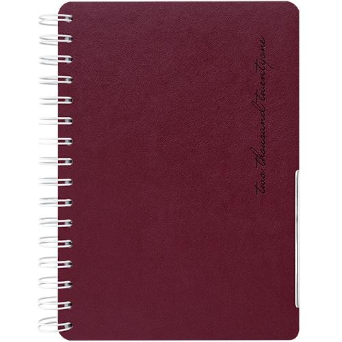 Agenda InSpire, medium, nedatata, cod 106