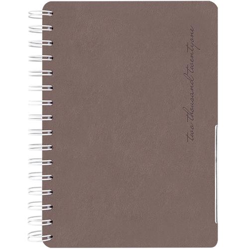 Agenda InSpire, medium, nedatata, cod 119