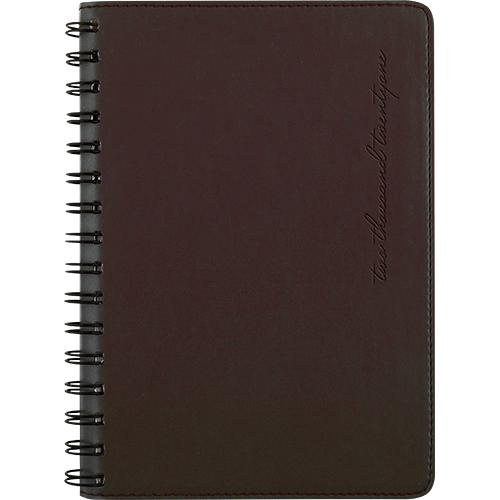 Agenda Harmony, medium, nedatata, cod 104