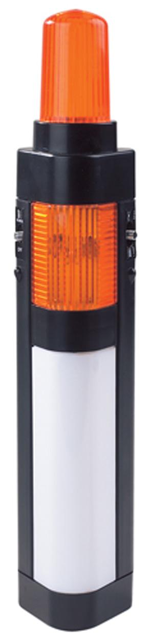 Broug Multifunctional lamp