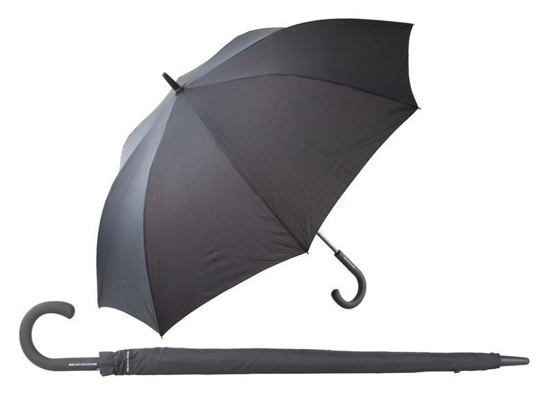 Campbell umbrella